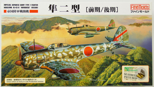 "Fine Molds FB17 Imperial Japanese Army Type 1 Fighter Nakajima Ki-43-II ""Hayabusa"" (Oscar) 1/48 Scale Kit"