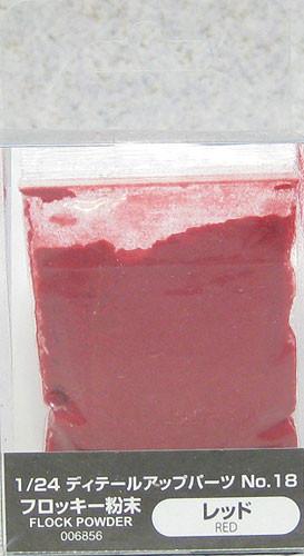 Aoshima 06856 Detail Up Parts No. 18 Flock Powder Red