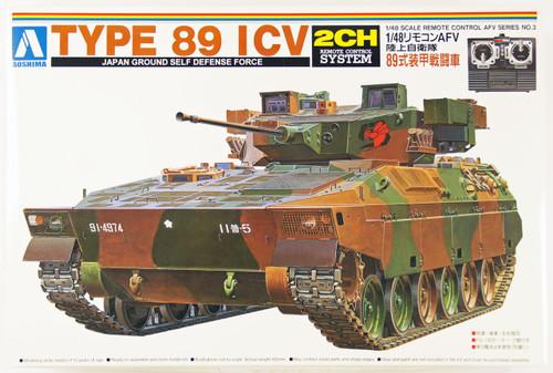 Aoshima 00793 RC AFV Series No. 3 JGSDF Type 89 ICV 1/48 Scale Kit