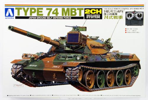 Aoshima 01493 RC AFV Series No. 4 JGSDF Type 74 MBT 1/48 Scale Kit