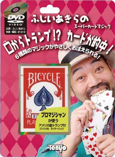 Tenyo Japan 116050 AKIRA FUJII SUPER CARD MAGIC (Magic Trick)
