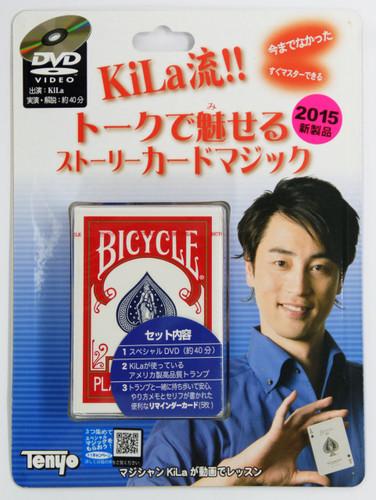 Tenyo Japan 116449 KiLa STORY CARD MAGIC (Magic Trick)