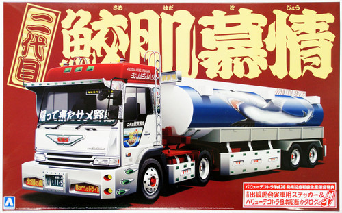 Aoshima 12338 Japanese Decoration Truck Samehada Bojo 1/32 Scale Kit