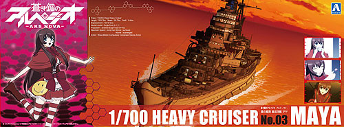 Aoshima 09314 ARPEGGIO OF BLUE STEEL Series #03 Heavy Cruiser Maya 1/700 Scale Kit