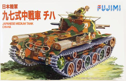 "Fujimi WA22 World Armor Japanese Medium Tank Chi-ha"" 1/76 scale kit """