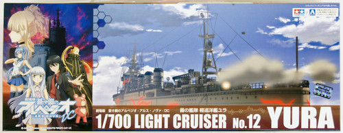 Aoshima 13434 ARPEGGIO OF BLUE STEEL Series #12 Light Cruiser Yura 1/700 Scale Kit