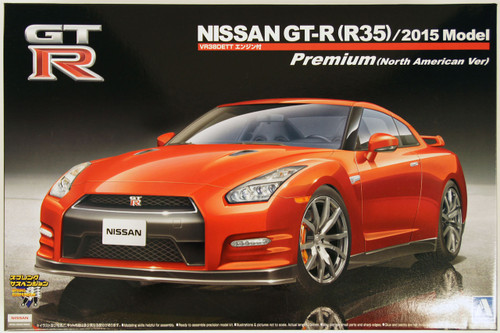 Aoshima 11331 Nissan GT-R (R35) 2015 Model Premium (North American Version) 1/24 scale kit
