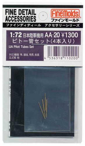 Fine Molds AA20 IJA Pitot Tubes 4 Set Fine Detail Accessories 1/72 Scale Kit