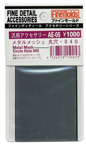 Fine Molds AE05 Metal Mesh Circle Hole 04S Fine Detail Accessories Series