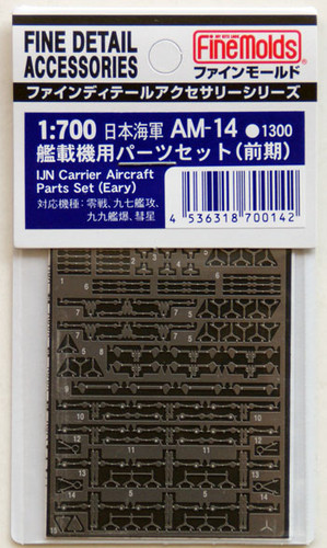 Fine Molds AM-14 IJN Carrier Aircraft Parts Set (Early) 1/700 Scale Photo-Etched Parts
