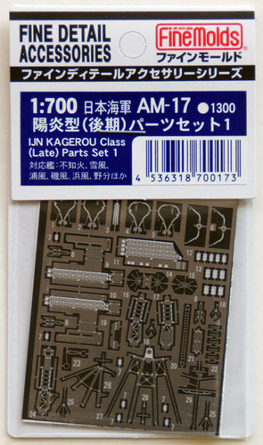 Fine Molds AM-17 IJN KAGEROU Class Parts Set 1 1/700 Scale Photo-Etched Parts