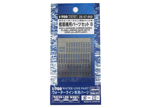 Hasegawa 3S-57 Photo Etched Parts for Navalised Aircraft 1/700 Scale
