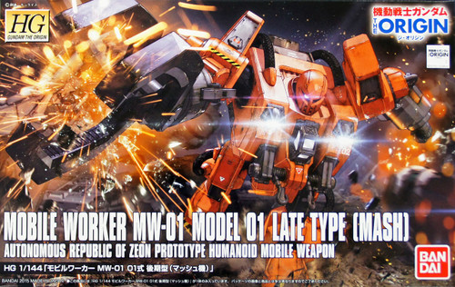 Bandai 018773 Gundam The Origin 006 Mobile Worker MW-01 Model 01 Late Type (Mash) 1/144 Scale Kit