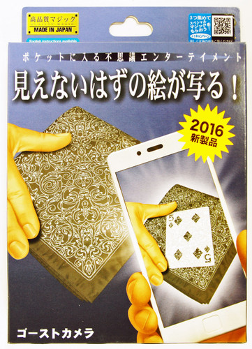 Tenyo Japan 116630(E) GHOST CAMERA (Magic Trick)