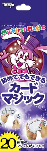 Tenyo Japan 116586 My First Magic Card Magic (Magic Trick)