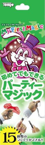 Tenyo Japan 116593 My First Magic Party Magic (Magic Trick)