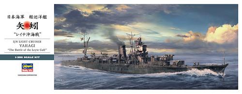 Hasegawa 40092 IJN Light Cruiser YAHAGI Battle of the Leyte Gulf 1/350 Scale Kit