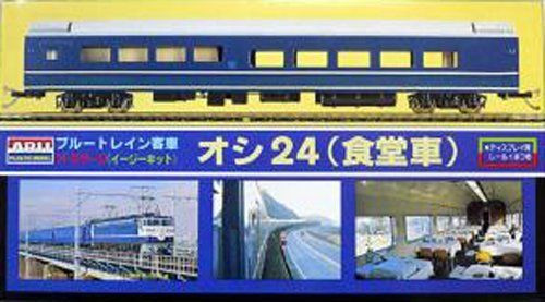 Arii 704059 Micro Ace HO Gauge Blue Train Series Ohanefu 25 1/80 Scale Kit