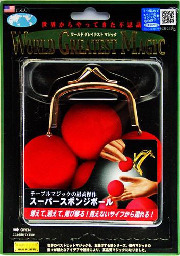 Tenyo Japan 114872 SUPER SPONGE BallS (Magic Trick)