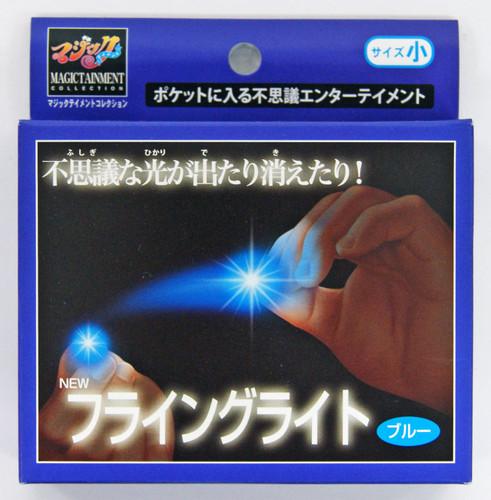 Tenyo Japan 115862 NEW FLYING LIGHT BLUE SMALL (Magic Trick)