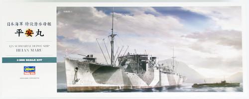 Hasegawa 40082 IJN Submarine Depot Ship HEIAN MARU 1/350 Scale Kit