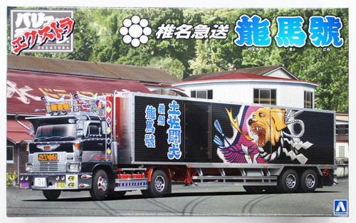 Aoshima 51252 Japanese Decoration Truck Shiina Line Express Ryoma-go 1/32 Scale Kit
