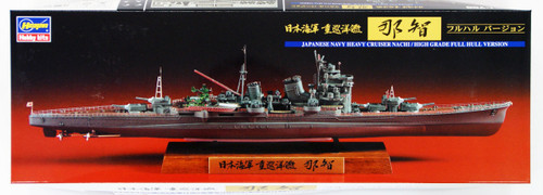 Hasegawa CH108 Japanese Navy Heavy Cruiser Nachi Full Hull 1/700 Scale Kit