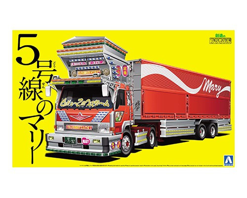 Aoshima 50316 Japanese Decoration Truck Gogosen no Mary 1/32 Scale Kit
