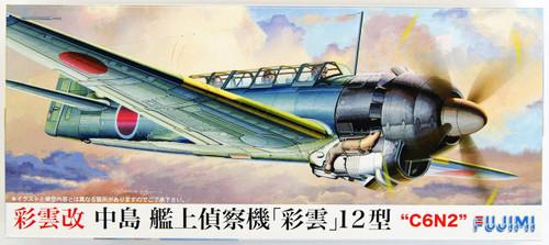 Fujimi C18 Nakajima Reconnaissance Aircraft Saiun-Kai Type 12 1/72 scale kit