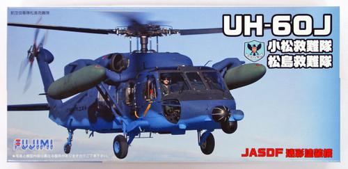 Fujimi F04 UH-60J Komatsu Rescue Squadron/ Matsushima Rescue Squadron JASDF Camouflage Pattern Model 1/72 scale kit