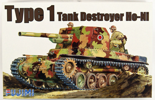 "Fujimi WA10 World Armor ""Type1 Tank Destroyer Ho-Ni"" 1/76 scale kit"