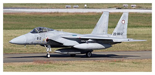 Fujimi 311128 JB-03 F15-J Eagle Hyakuri Air Base 305th Squadron 1/48 scale kit