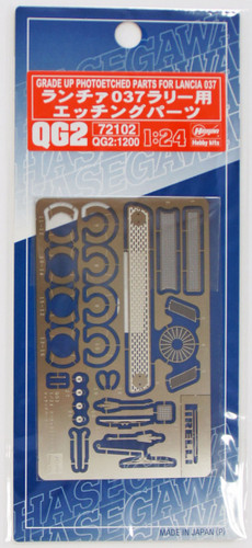 Hasegawa QG2 Etching Parts for Lancia 037 Rally 1983 Monte-Carlo Rally 1/24