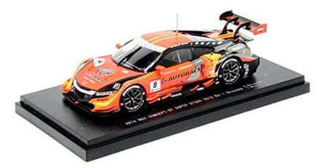 Our Favorite Collectible Diecast Model Cars