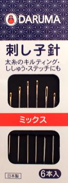 Sashico Needles (long)