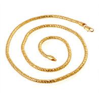 Glittering Textured Snake Chain