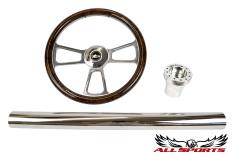 Stretch Regal Burl Steering Wheel Combo
