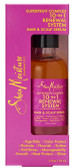 Shea Moisture Superfruit 10-in-1 Hair & Scalp Serum 59ml