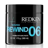 Redken Rewind Pliable Styling Paste 150ml