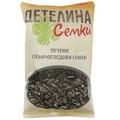 Detelina Sunflower Seeds