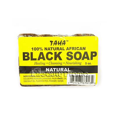 Taha  Natural African Black Soap Reviews