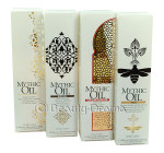 Loreal Professional MYTHIC OIL Stylist Pro Set Complete Set