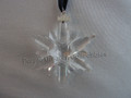 2006 Annual Edition Snowflake / Star Christmas Ornament