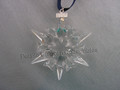 2007 Annual Edition Star / Snowflake Christmas Ornament