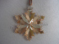 2014 SCS Annual Edition Golden Snowflake / Star Christmas Ornament