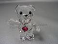 2013 LE 20th Anniversary Kris Bear with Heart Pendant