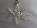 1993 Annual Edition Star / Snowflake Christmas Ornament