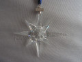 1995 Annual Edition Star / Snowflake Christmas Ornament