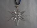 2005 Annual Edition Star /Snowflake Christmas Ornament