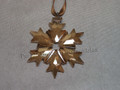 2018 SCS Annual Edition Golden Snowflake / Star Christmas Ornament